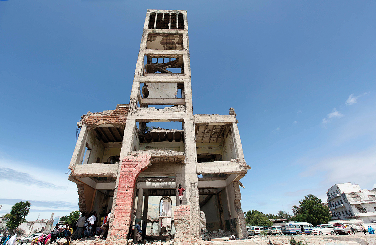 former Somali parliament