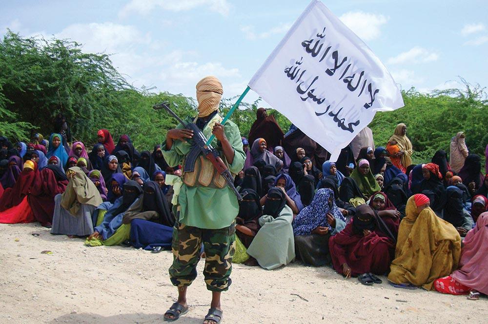 al-Shabaab fighter