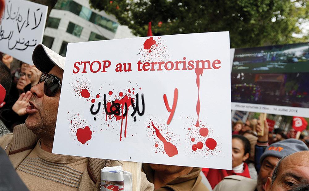 Terrorism protest