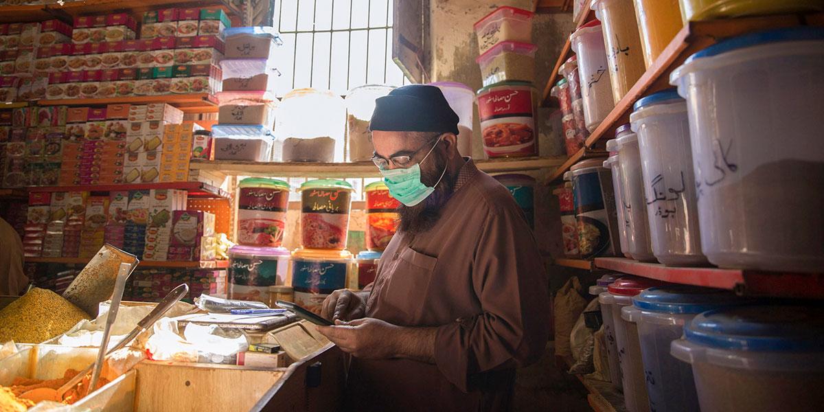 IMF Photo/Saiyna Bashir